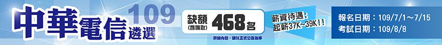 中華電信導購